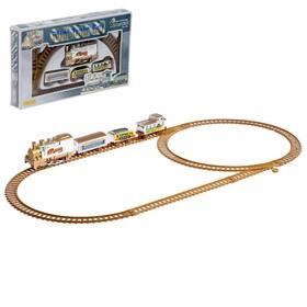 Железная дорога «Скорый поезд», работает от батареек