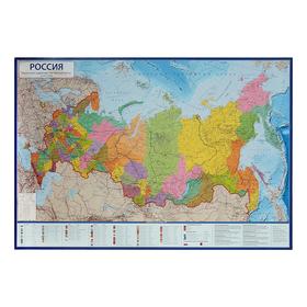 Интерактивная карта России политико-административная, 101 x 70 см, 1:8.5 млн, без ламинации Ош