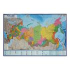 Интерактивная карта России политико-административная, 116 х 80 см, 1:7.5 млн, ламинированная, в тубусе