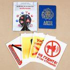 Набор: обложка для автодокументов и 4 наклейки