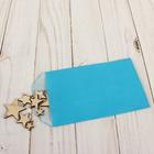 Пакет фасовочный, голубой, 8 х 15 см
