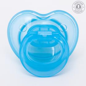 Пустышка прозрачная, классическая с колпачком, от 0 мес., цвет голубой