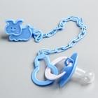 Пустышка силиконовая классическая, с держателем, от 0 до 6 мес., цвет голубой - Фото 1