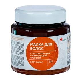Маска для волос Apotek`s репейная, с экстрактом репчатого лука и никотиновой кислотой, 250 мл 2875397 Ош
