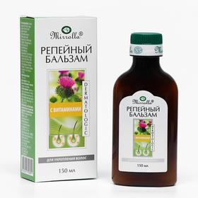 Бальзам Mirrolla репейный, с комплексом витаминов для укрепления волос, 150 мл Ош