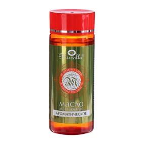 Массажное масло Mirrolla Ароматическое, 150мл Ош