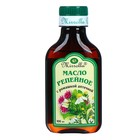Репейное масло Mirrolla с ромашкой аптечной, 100мл