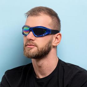 Очки спортивные солнцезащитные 'Koestler' KO-5155, линзы радужные,оправа синяя Ош
