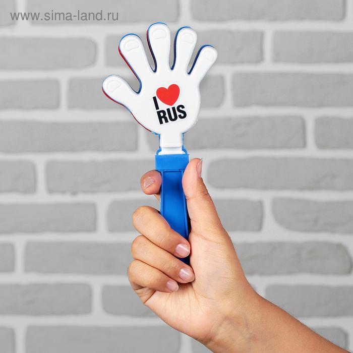 "Трещотка ""I love Russia"""