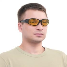 Очки солнцезащитные водительские, линза желтая, дужки черные 14х4х4 см Ош
