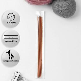 Спицы для вязания, чулочные, d = 3 мм, 25 см, 5 шт Ош