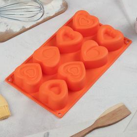 Форма для выпечки Доляна «Сердцебиение», 30×17,5 см, 8 ячеек (7×6,5 см), цвет МИКС
