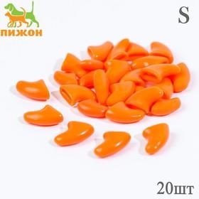 Когти накладные 'Антицарапки', размер S, оранжевые Ош