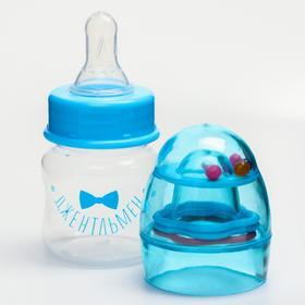 Бутылочка для кормления «Джентльмен» с погремушкой, 60 мл, от 0 мес., цвет голубой