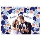 """Плакат для фотозоны """"Цветочное сердце"""""""