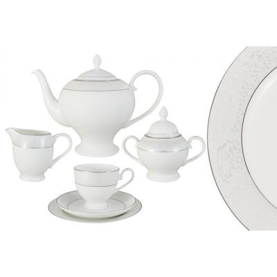 Чайный сервиз «Мелисента», 21 предмет на 6 персон - Фото 1