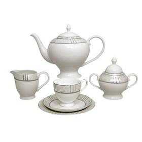 """Чайный сервиз """"Шенонсо"""", 21 предмет, на 6 персон"""