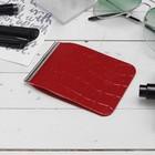 Зажим для купюр, с металлическим держателем, цвет красный