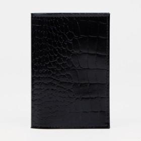 Обложка для паспорта, крокодил, цвет чёрный