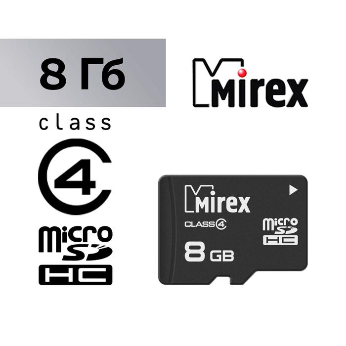 Карта памяти Mirex microSD, 8 Гб, SDHC, класс 4