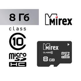 Карта памяти Mirex microSD, 8 Гб, SDHC, класс 10 Ош