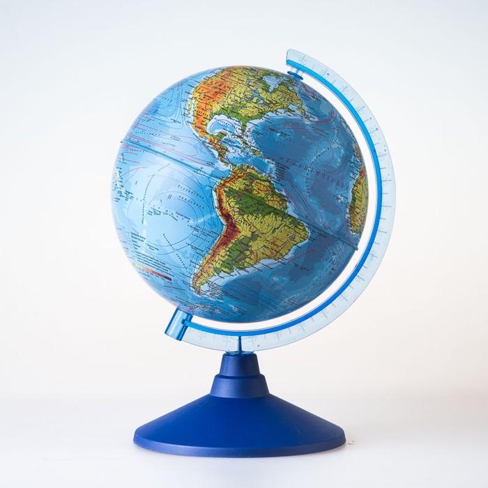 Глобус физико-политический Классик Евро, диаметр 210 мм, с подсветкой от батареек