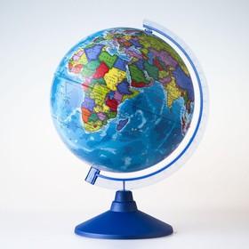 Глобус политический «Классик Евро», диаметр 250 мм, с подсветкой от батареек Ош