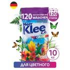 Стиральный порошок Herr Klee C.G. колор, пэ/п, 10 кг