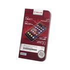 """Защитное стекло для экрана Redline для смартфонов 5"""""""