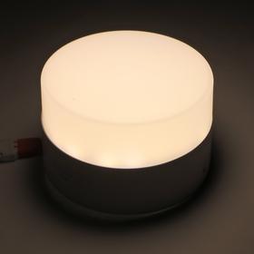 Накладной светодиодный светильник Luazon, круглый, 90х55 мм, 6 Вт, 550 Лм, 4000 К Ош