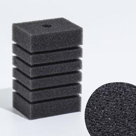 Губка прямоугольная для фильтра турбо №20, 6х8х12 см Ош