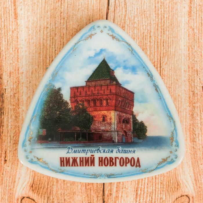 Магнит-треугольник Нижний Новгород