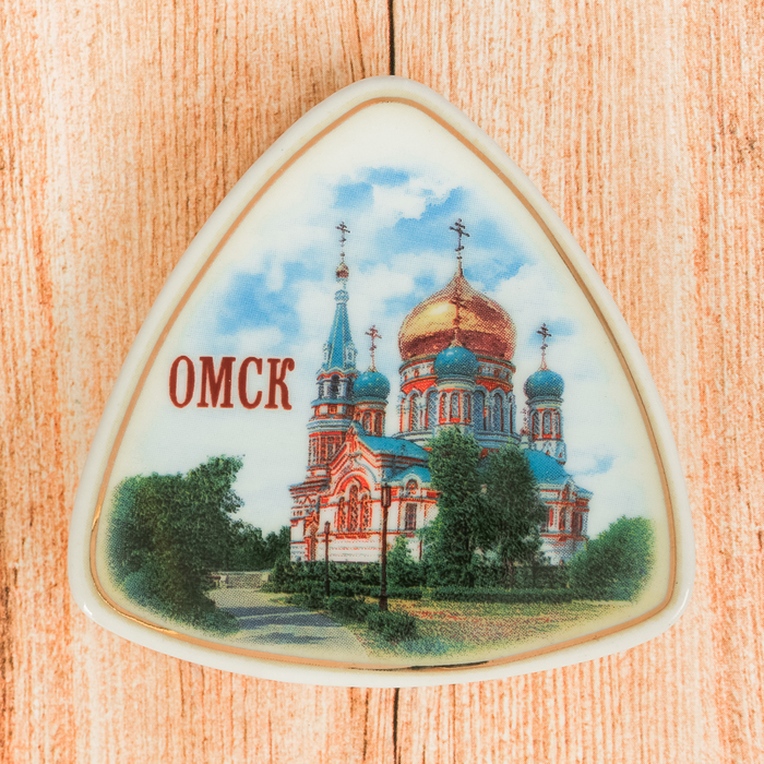 Магнит-треугольник Омск