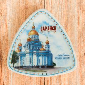 Магнит-треугольник «Саранск» Ош