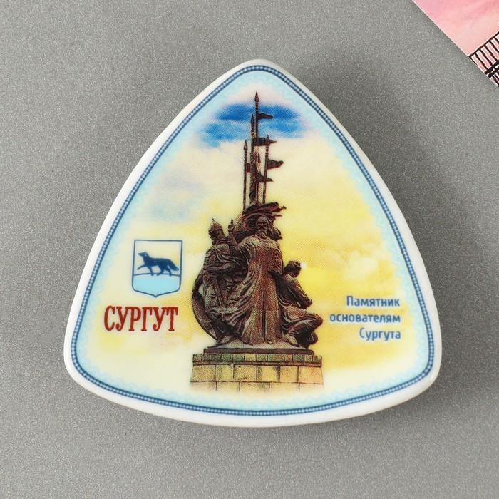 Магнит-треугольник Сургут