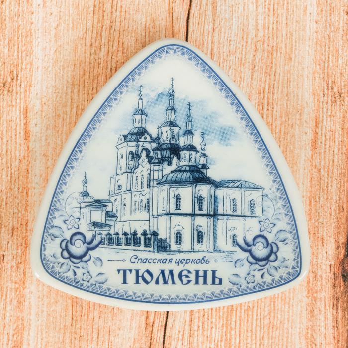 Магнит-треугольник Тюмень