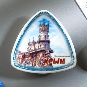 Магнит-треугольник «Крым» Ош