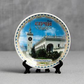 Сувенирная тарелка «Сочи», d=10 см Ош