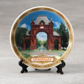 Сувенирная тарелка «Краснодар», d=10 см Ош