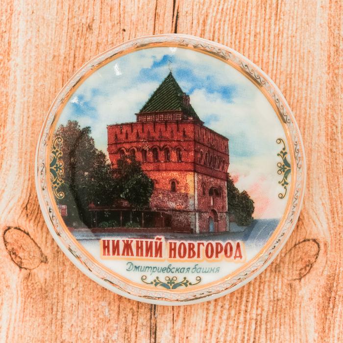 Магнит-тарелочка Нижний Новгород