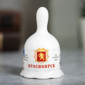 Колокольчик «Красноярск» Ош