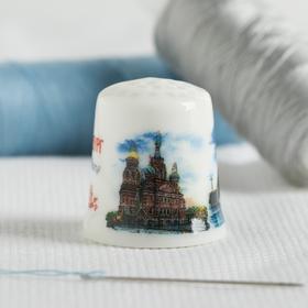 Напёрсток сувенирный «Санкт-Петербург» Ош