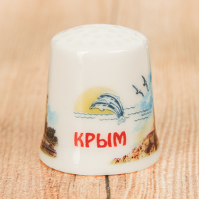 Напёрсток сувенирный «Крым» Ош
