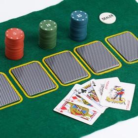 Покер, набор для игры (карты 2 колоды, фишки 100 шт с номин., сукно 40х60 см) Ош