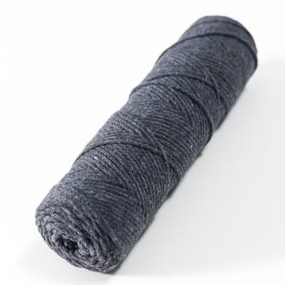 Шнур для вязания без сердечника 100% хлопок, ширина 2мм 100м/95гр (2101 т. серый)