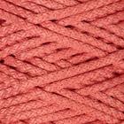 Шнур для вязания с сердечником 100% полиэфир, ширина 5 мм 100м/550гр (78 коралловый)