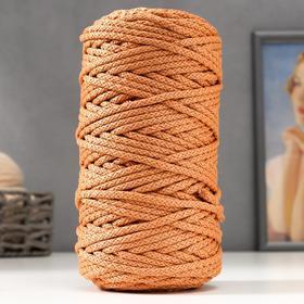 Шнур для вязания с сердечником 100% полиэфир, ширина 5 мм 100м/550гр (137 бежевый)