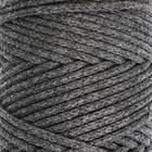 Шнур для вязания без сердечника 100% хлопок, ширина 3мм 100м/250гр (2101 т. серый)