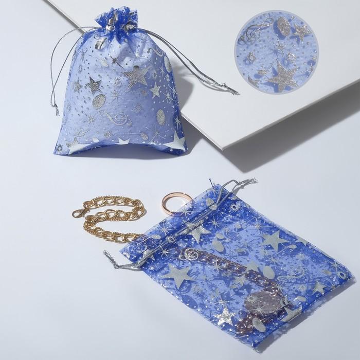 Мешочек подарочный Звездная музыка, 1210, цвет синий с серебром