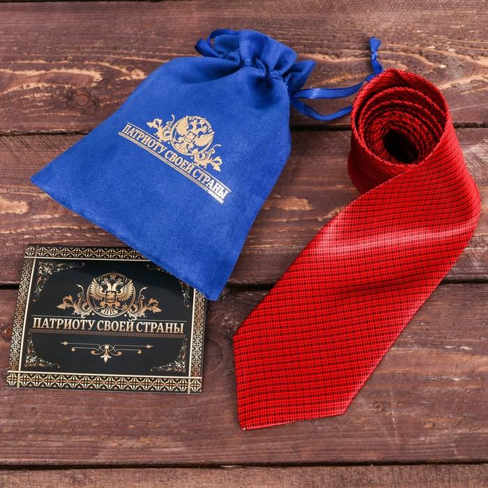 Галстук в подарочном мешочке открытка Патриоту своей страны